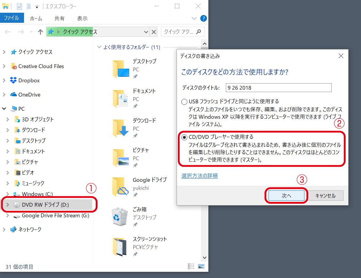 書き込み c 言語 ファイル