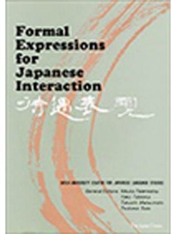 FORMAL EXPRESSIONSFOR JAPANESE INTERACTION