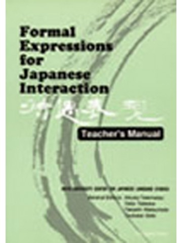 FORMAL EXPRESSIONSFOR JAPANESE INTERACTION 教師用