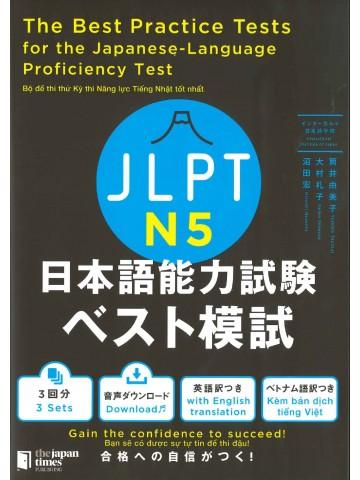 jlpt日本語能力試験 ベスト模試 n5