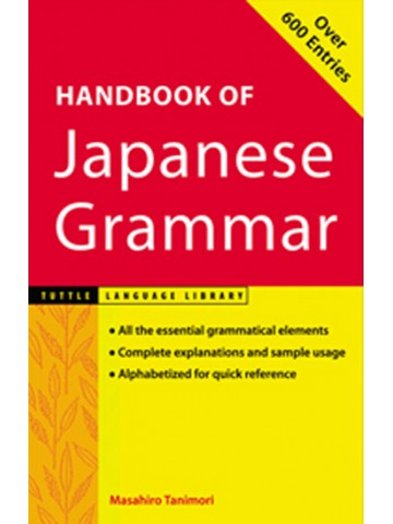 HANDBOOK OF JAPANESE GRAMMAR